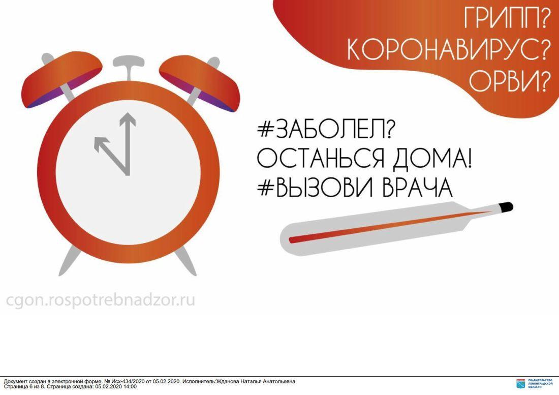 06.02.2020_01-970_2020_Постовалов_Павел_Михайлович_Брицун_А.В. (1)_1_1