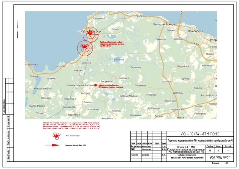 1 Карта границ зон химического поражения