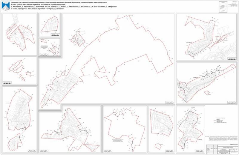 1 Схема границ населенных пунктов , входящий в состав поселения_1