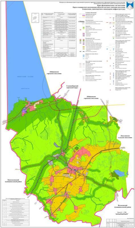 1. Карта функциональных зон поселения