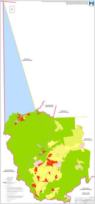 2. Карта границ земель различных категорий