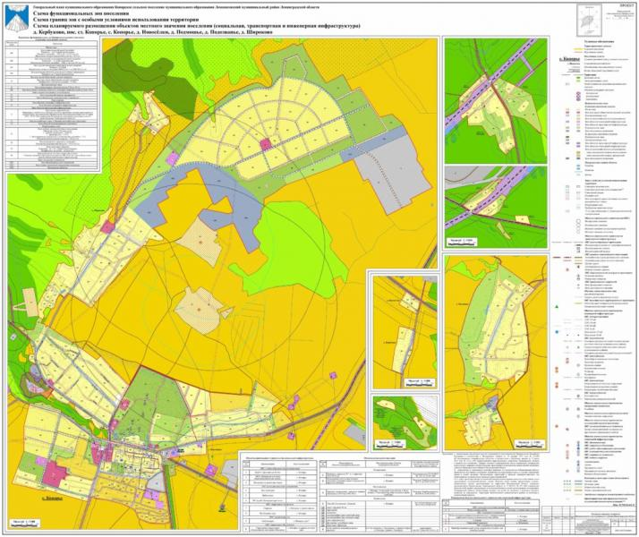 3 Схема границ населенных пунктов , входящий в состав поселения_1_1