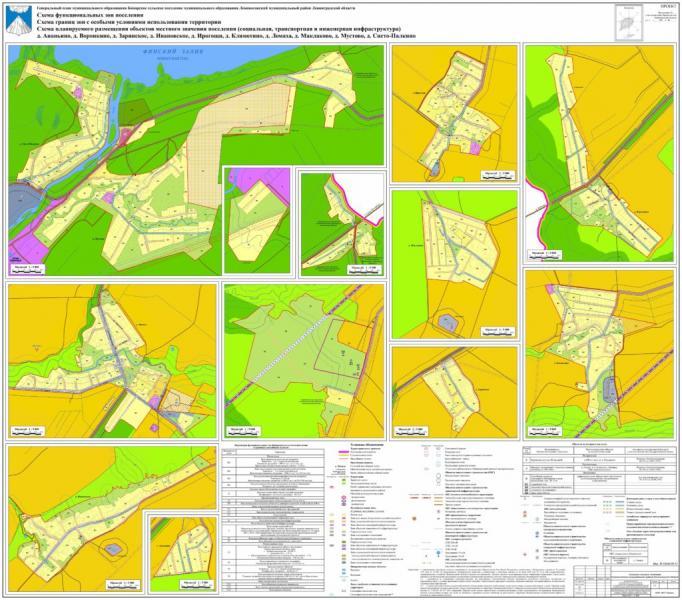 3 Схема границ населенных пунктов входящих в состав поселения_1