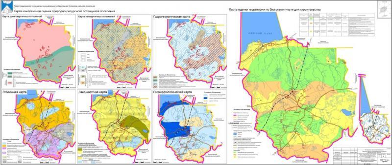 3. Карта комплексной оценки природно-ресурсного потенциала поселения