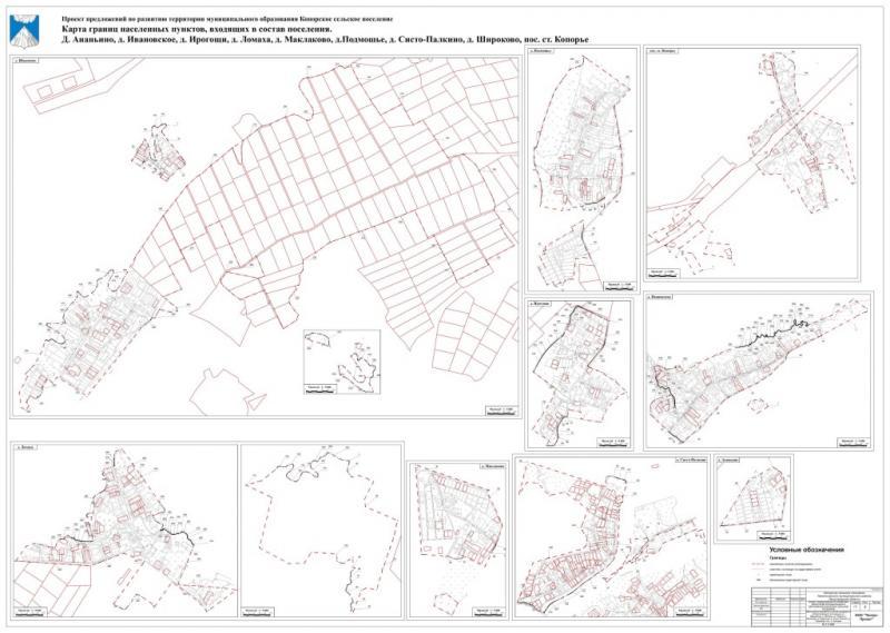 4. Карта границ населенных пунктов д. Ананьино, д. Воронкино, д. Ивановское д. Ирогощи, д. Ломаха, д. Маклаково, д. Подмо~1