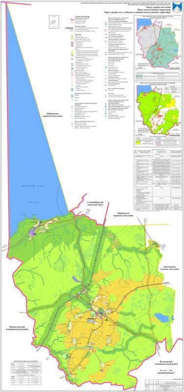 4. Карта границ поселения. Карта использования территории
