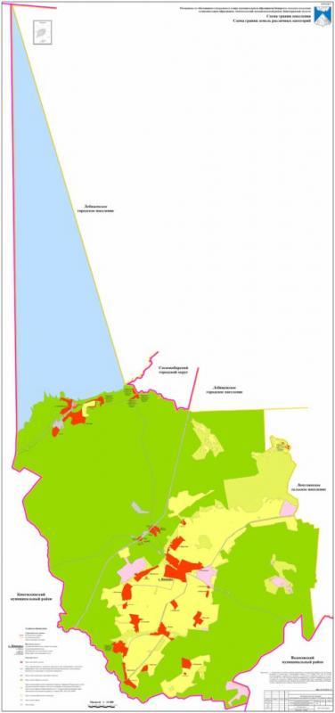 5 Схема границ земель различных категорий_1