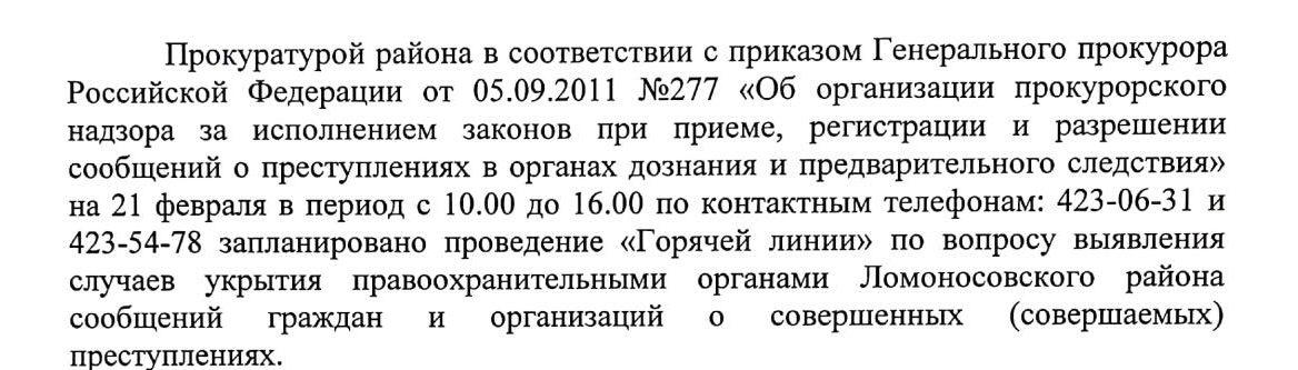 Новый документ 2020-02-19 13.32.19_1